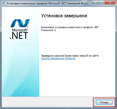 Устанавливаем программу Image Resizer for Windows в Windows 7 - 9