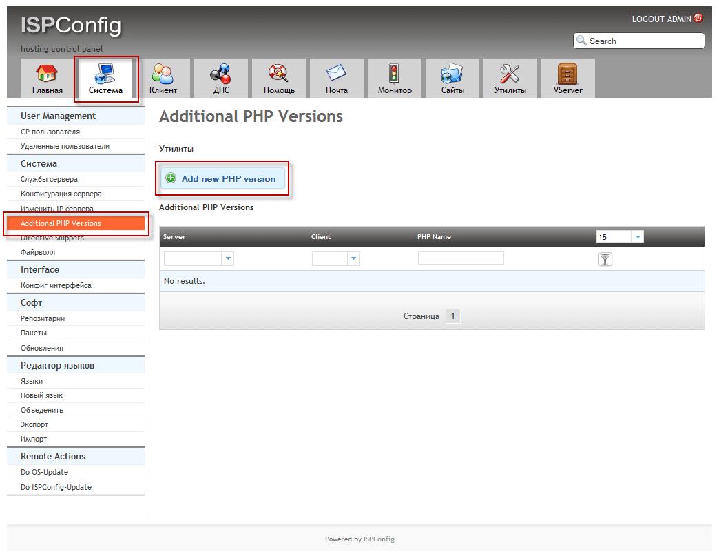 инструкция по настройка сайта на ispconfig 3