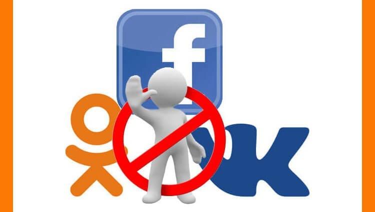 Списки социальных сетей и анонимайзеров для блокирования в squid, sams и rejik3