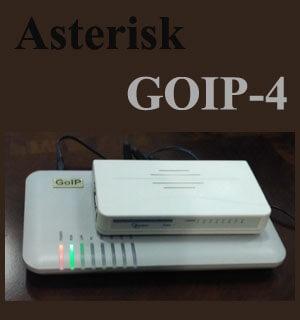Прошивка, настройка и подключение GOIP-4 к Asterisk