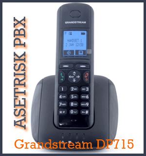 Настройка Grandstream DP715 для работы с Asterisk сервером