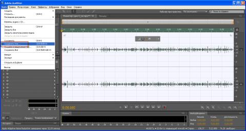 Сохраняем измененный mp3 файл с убранным шумом в Adobe Audition - 7