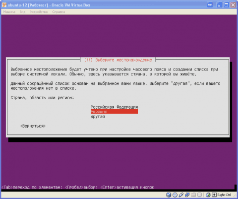 Ошибка при установке Ubuntu Server 12.04 на Virtualbox: This kernel requires the following features not present on the CPU