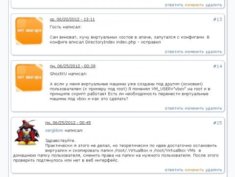 Убрано в комментариях (не проверено) для анонимных пользователей в Drupal 7 в настройках темы оформления