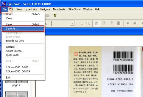 Сохраняем открытые отсканированные файлы для конвертации jpg to djvu книгу