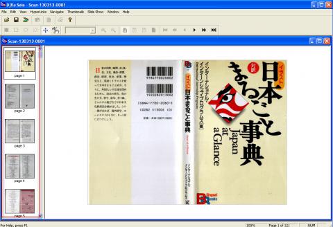 Открыли все отсканированные файлы для конвертации jpg to djvu