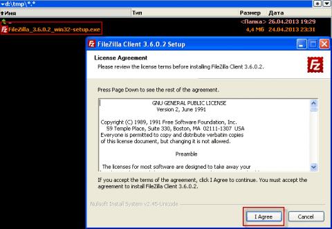 Запускаем установку FTP менеджера Filezilla в Windows - 1