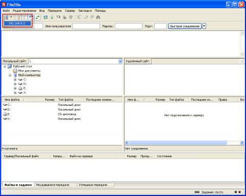Подключаемся к добавленному FTP серверу в Filezilla