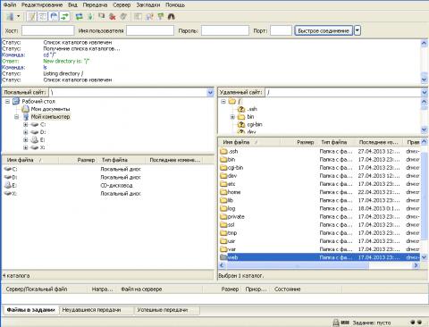 Подключились по SSH к серверу в Filezilla