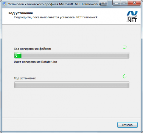 Устанавливаем программу Image Resizer for Windows в Windows 7 - 7