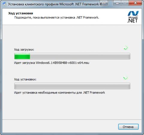 Устанавливаем программу Image Resizer for Windows в Windows 7 - 8