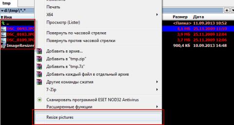 Пакетное изменение размера изображения в Image Resizer for Windows 7 - 1