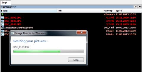 Пакетное изменение размера изображения в Image Resizer for Windows 7 - 3