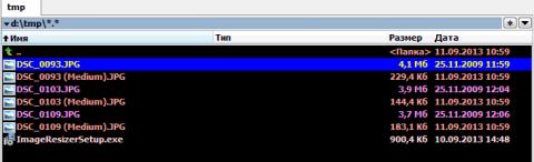 Пакетное изменение размера изображения в Image Resizer for Windows 7 - 4
