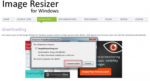 Скачиваем программу Image Resizer for Windows с официального сайта - 3